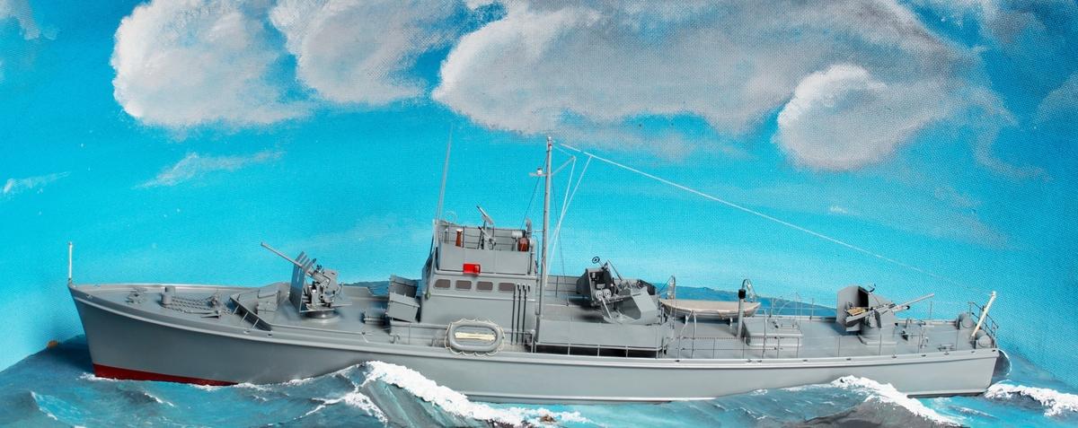 Ubåtjager VIGRA
