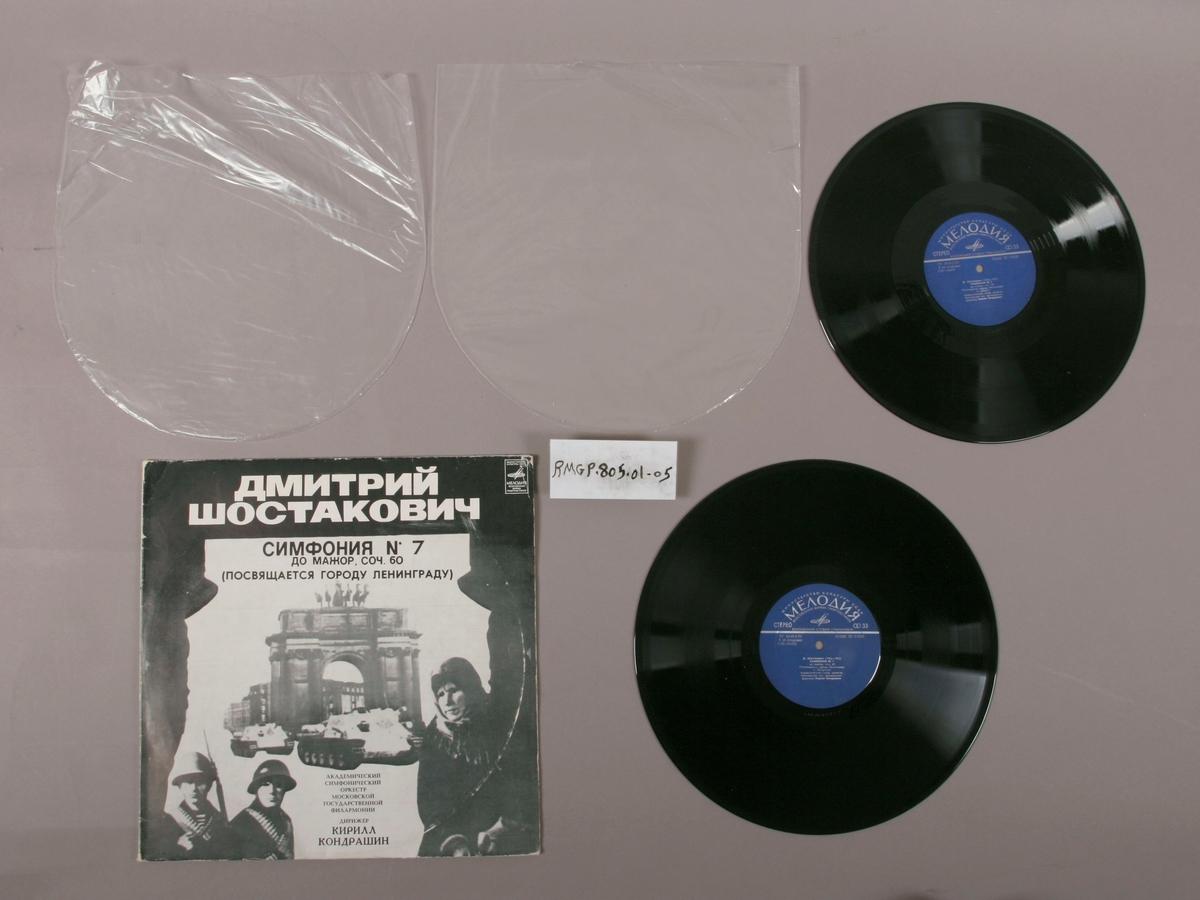 To grammofonplater i svart vinyl og dobbelt plateomslag i papp. Platene ligger i en plastlommer.