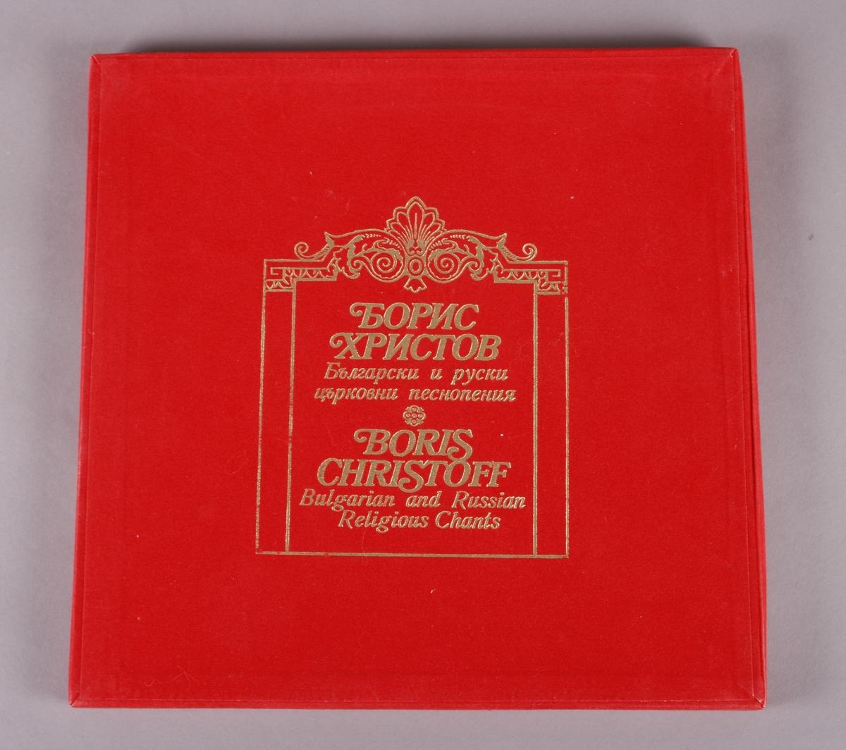 Grammofonplate i stor vinyl. Platen ligger i et plateomslag av papp. Ligger også med et hefte med beskrivelse av artisten, samt to identitiske papirark (se bilder). Platen er plassert i en papirlomme.
